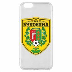 Чехол для iPhone 6/6S ФК Буковина Черновцы - FatLine