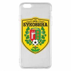 Чехол для iPhone 6 Plus/6S Plus ФК Буковина Черновцы - FatLine