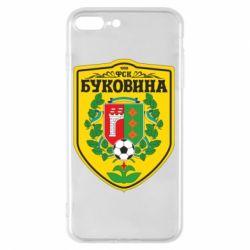 Чехол для iPhone 7 Plus ФК Буковина Черновцы - FatLine