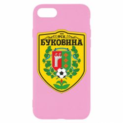 Чехол для iPhone 8 ФК Буковина Черновцы - FatLine