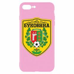 Чехол для iPhone 8 Plus ФК Буковина Черновцы - FatLine