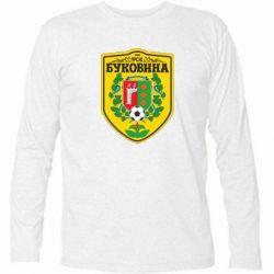 Футболка с длинным рукавом ФК Буковина Черновцы - FatLine
