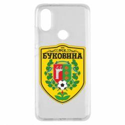 Чехол для Xiaomi Mi A2 ФК Буковина Черновцы - FatLine