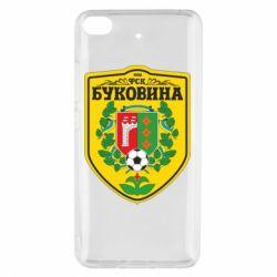 Чехол для Xiaomi Mi 5s ФК Буковина Черновцы - FatLine