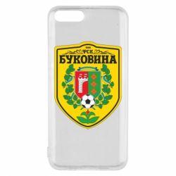 Чехол для Xiaomi Mi6 ФК Буковина Черновцы - FatLine