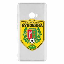 Чехол для Xiaomi Mi Note 2 ФК Буковина Черновцы - FatLine