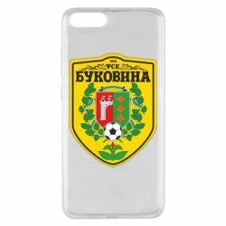 Чехол для Xiaomi Mi Note 3 ФК Буковина Черновцы - FatLine