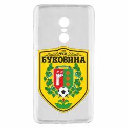 Чехол для Xiaomi Redmi Note 4 ФК Буковина Черновцы - FatLine