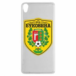 Чехол для Sony Xperia XA ФК Буковина Черновцы - FatLine