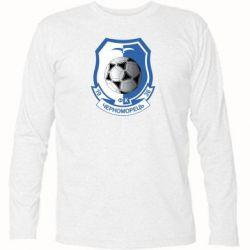 Футболка с длинным рукавом ФК Черноморец Одесса - FatLine