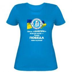 Женская футболка ФК Днепр гимн