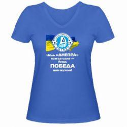 Женская футболка с V-образным вырезом ФК Днепр гимн