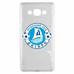 Чохол для Samsung A5 2015 ФК Дніпро