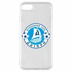 Чохол для iPhone 7 ФК Дніпро