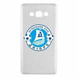 Чохол для Samsung A7 2015 ФК Дніпро
