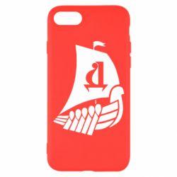 Чохол для iPhone 8 ФК Дніпро