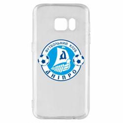 Чохол для Samsung S7 ФК Дніпро