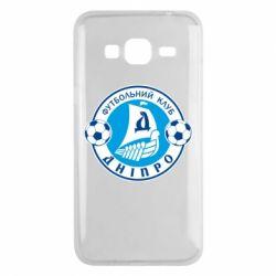Чохол для Samsung J3 2016 ФК Дніпро