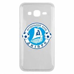 Чохол для Samsung J5 2015 ФК Дніпро