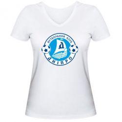 Женская футболка с V-образным вырезом ФК Днепр - FatLine