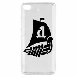 Чохол для Xiaomi Mi 5s ФК Дніпро