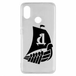 Чохол для Xiaomi Mi8 ФК Дніпро