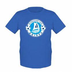 Детская футболка ФК Днепр - FatLine