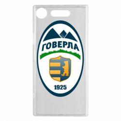 Чехол для Sony Xperia XZ1 ФК Говерла Ужгород - FatLine