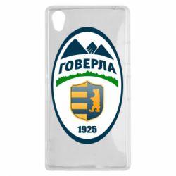 Чехол для Sony Xperia Z1 ФК Говерла Ужгород - FatLine