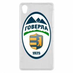 Чехол для Sony Xperia Z2 ФК Говерла Ужгород - FatLine