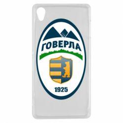 Чехол для Sony Xperia Z3 ФК Говерла Ужгород - FatLine