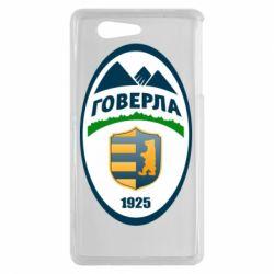 Чехол для Sony Xperia Z3 mini ФК Говерла Ужгород - FatLine