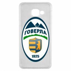 Чехол для Samsung A3 2016 ФК Говерла Ужгород - FatLine