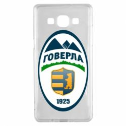 Чехол для Samsung A5 2015 ФК Говерла Ужгород - FatLine