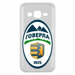 Чехол для Samsung J2 2015 ФК Говерла Ужгород