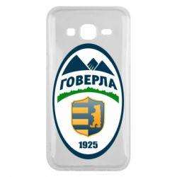 Чехол для Samsung J5 2015 ФК Говерла Ужгород - FatLine