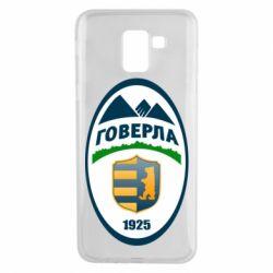 Чехол для Samsung J6 ФК Говерла Ужгород