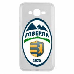 Чехол для Samsung J7 2015 ФК Говерла Ужгород - FatLine