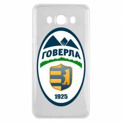 Чехол для Samsung J7 2016 ФК Говерла Ужгород - FatLine