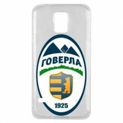 Чехол для Samsung S5 ФК Говерла Ужгород