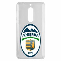 Чехол для Nokia 5 ФК Говерла Ужгород - FatLine