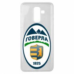 Чехол для Samsung J8 2018 ФК Говерла Ужгород - FatLine