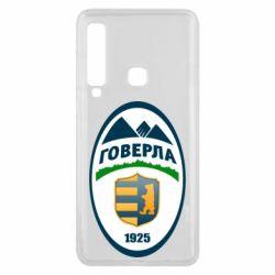 Чехол для Samsung A9 2018 ФК Говерла Ужгород