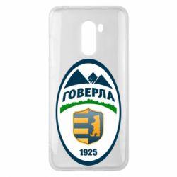 Чехол для Xiaomi Pocophone F1 ФК Говерла Ужгород - FatLine