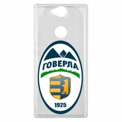 Чехол для Sony Xperia XA2 Plus ФК Говерла Ужгород - FatLine