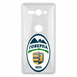 Чехол для Sony Xperia XZ2 Compact ФК Говерла Ужгород - FatLine