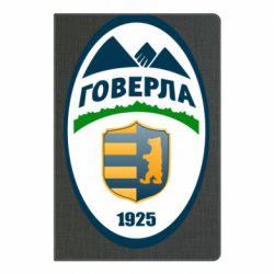Блокнот А5 ФК Говерла Ужгород - FatLine
