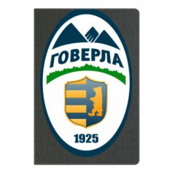 Блокнот А5 ФК Говерла Ужгород
