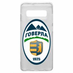 Чехол для Samsung S10+ ФК Говерла Ужгород