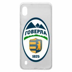 Чехол для Samsung A10 ФК Говерла Ужгород